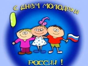 Выходные 30 июня и 1 июля: «Лето. Одноклассники. Любовь», День молодежи, хастл-опен-эйр