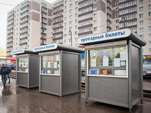Карта «Тройка» появилась в продаже в Зеленограде