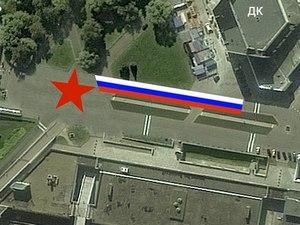 Участники авиафлешмоба выстроятся на Центральной площади в звезду и флаг