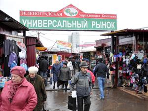 Закрытие рынка в Крюково откладывается из-за газопровода
