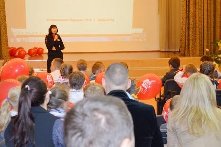 На этой неделе в школах Зеленограда в рамках «Недели безопасности» прошли мероприятия