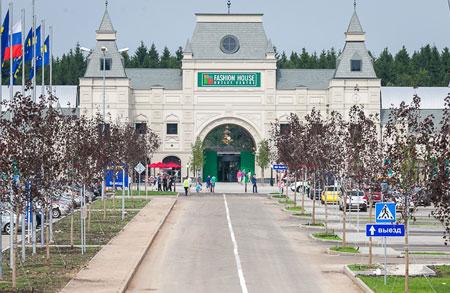 Торговый центр в Черной грязи эвакуировали после анонимного звонка о бомбе