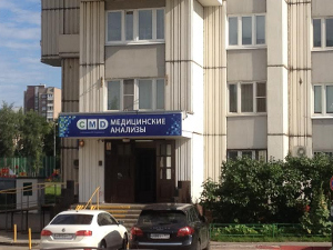 В Зеленограде открылась лаборатория «Центра молекулярной диагностики»