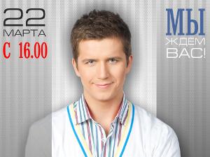 Денис Косяков представит новую коллекцию в магазине одежды Marusya Store в Зеленограде