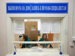 Подросток обокрал врача на приеме в поликлинике