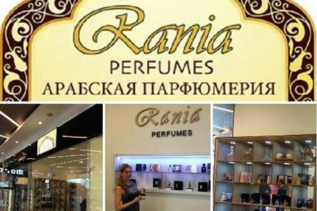 В ТК «Панфиловский» открылся магазин арабской парфюмерии Rania