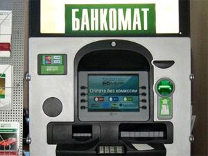 Из банкомата похитили 2,3 млн рублей