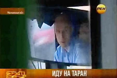 «Гроза автоподставщиков» обвинил автокомбинат в незаконном препятствовании его трудоустройству