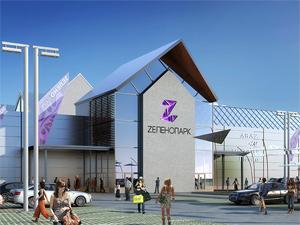 «Сбербанк» прокредитует строительство ТК Zelenopark
