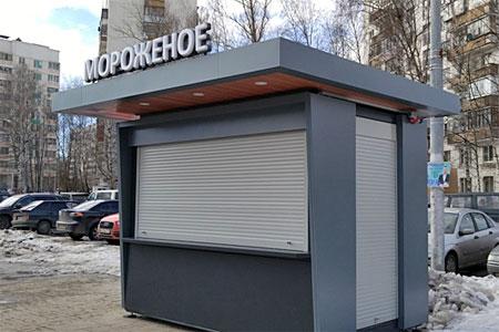К октябрю в Зеленограде установят 30 новых киосков с мороженым