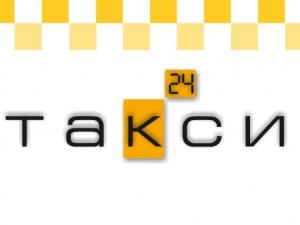 В мае «Такси 24» будет бесплатно возить ветеранов