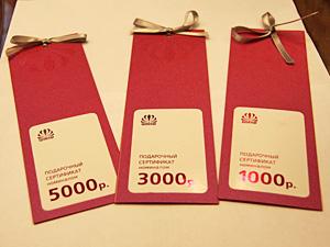 Подарочные сертификаты от «Никора»