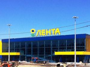 В Елино открылся гипермаркет «Лента»