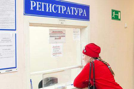 Поликлиники и больницу оснастили терминалами для безналичной оплаты медуслуг
