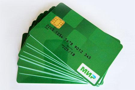 Начался массовый выпуск банковских карт «Мир» на чипе «Микрона»