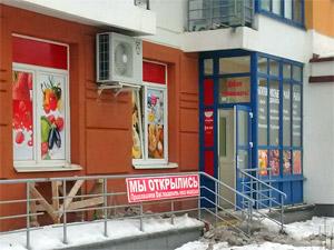Магазин в 23-м микрорайоне открылся вопреки запрету властей