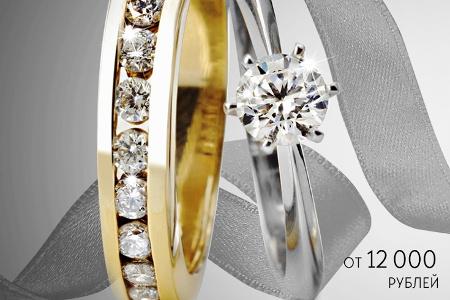 «ЭПЛ. Якутские бриллианты» предлагает уникальные ювелирные изделия по доступным ценам