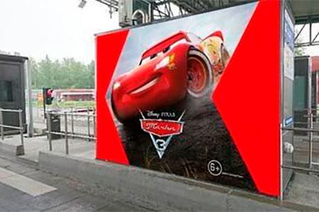 Disney дарит бесплатный проезд поМ11 всем красным машинам