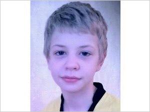 В Чашниково пропал 13-летний подросток