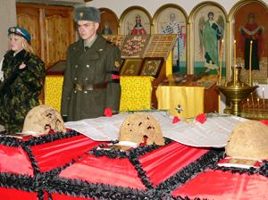 В Зеленограде захоронят останки солдата
