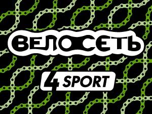Весна в «Велосети 4sport»: cамокатный бум, пенни, велокомиссионка