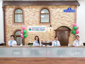 Медицинская клиника «ДЕТСТВО Плюс» открыла новую регистратуру на первом этаже