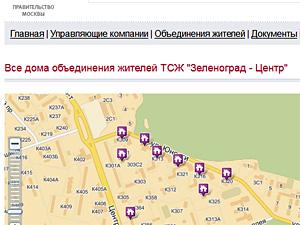 Соседи по подъезду смогут проводить виртуальные собрания