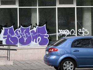 Хозяин киосков печати призвал запретить рекламу граффити