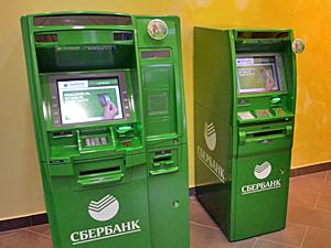 Зеленоградка похитила забытые в банкомате деньги