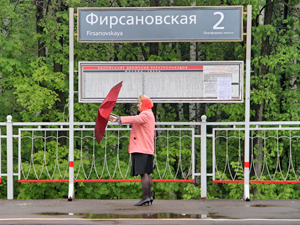 Девять платформ на участке Крюково — Москва оборудуют пандусами и навесами