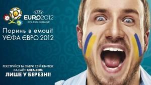 Отборочный цикл,  или 5 способов попасть на Euro-2012