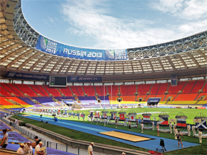 «Зеленоград» выиграл любительский турнир на Кубке мира по регби-7