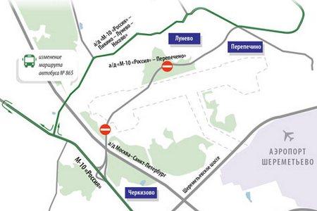 Сквозной проезд по Перепечинскому шоссе закрыли