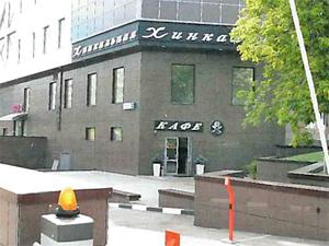 Зеленоградцам предложили решить судьбу кафе на Савелкинском проезде