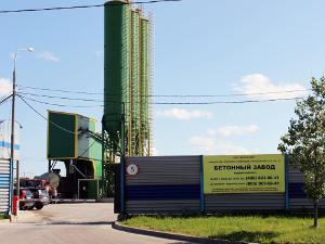 Высококачественный бетон от производителя