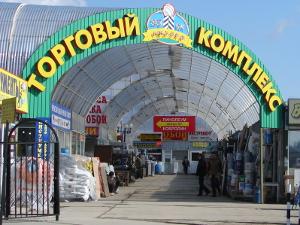 Торговый комплекс «Ржавки» приглашает покупателей  и арендаторов