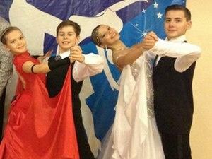 Клуб «Данс-Мастер» набирает детей и взрослых для занятий бальными танцами