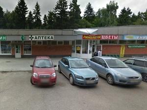 Две аптеки уличили в завышении цен на лекарства