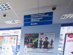 Клиент запросил у банка полмиллиона рублей по поддельным документам