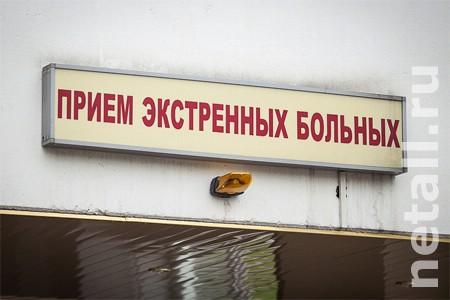 Сбитый на Железнодорожной улице пешеход скончался