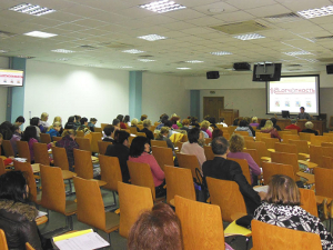 18 декабря в Зеленограде пройдет семинар «1C»