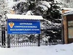 В больнице поселка Голубое назвали причины отключения тепла в домах