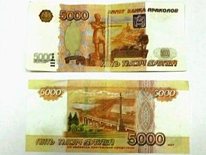 Одна пенсионерка подсунула другой «билеты банка приколов» вместо денег