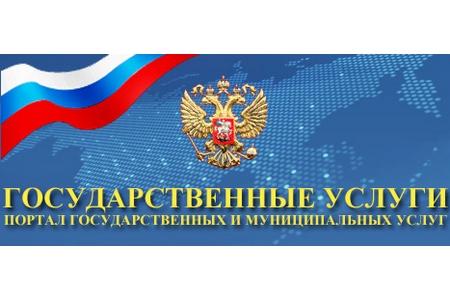 В Солнечногорском ГИБДД организован отдельный день для приема записавшихся через портал «Госуслуги»