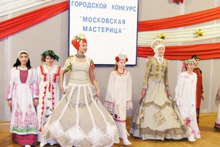 Стартовал прием заявок на участие в конкурсе «Московская мастерица-2016»