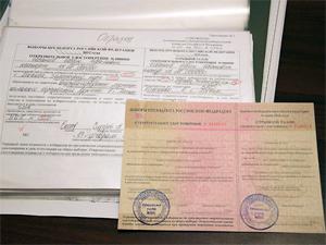 Крюковские избиратели не могли получить открепительные