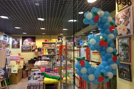 В честь дня рождения хобби-магазин «Красный лимон» дарит скидки