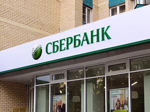 Серийные мошенники воруют деньги у клиентов «Сбербанка»