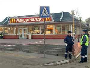 «Макдоналдс» эвакуировали из-за обнаруженного боеприпаса