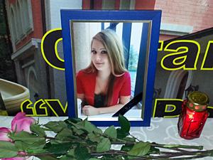 Задержан предполагаемый убийца Марии Белевитиной